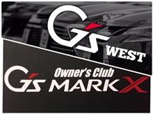 G's Mark X Owner's& G's Mark X-WEST-合同オフ開催