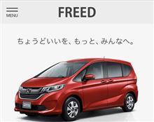 姪っ子の新車購入 交渉人依頼(^^)/