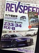 18.12.03_雑誌一冊で盛り上がれるなら安いもの。