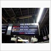 仕事で大阪・博多