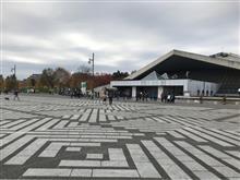 駒沢公園で世界を観る