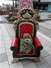王椅子・・・・・?