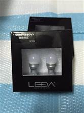 N-BOX LEDバックランプ球交換