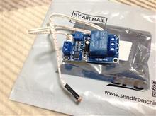 ヘッドライト自動点灯用XH-M131をポチと購入。