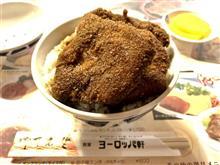 カツ丼@敦賀