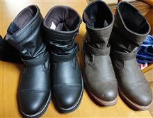ブーツ購入(^^;)
