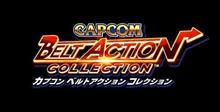 CAPCOM ベルトアクション コレクション