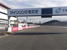 11/24 K-1スポーツ ガンダーラ東走行会