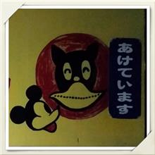 (宮城)衝撃の珍店!!Σ( ̄ロ ̄lll)