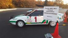 Toyota  Gazoo Racing Festival 2018