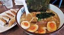 横濱家の味玉ラーメンと肉餃子を食べてきた