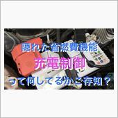 ▼【動画】ついにネタ切れ(^ ...