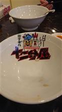 本日のつけ麺♪