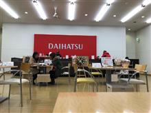 DAIHATSUに行ってきました(^^;