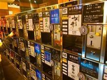 越後湯沢駅、CoCoRo湯沢は酒呑には最高です