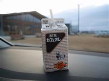 柳津町のカツ丼が凄いらしい!!