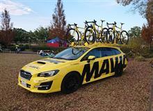 彩湖の自転車イベントに行ってきた