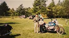 23年前のツーリング
