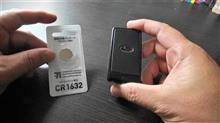 愛車インプレッサのキーレスエントリーの電池交換