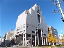 千葉市美術館へ行ってみました!