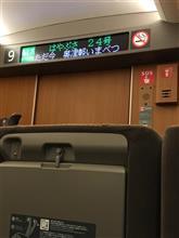 津軽海峡冬景色  その4
