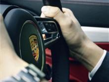 ポルシェポータルサイト「 My Porsche」