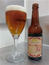 日本人がベトナムで造ったビール?!