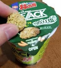 おいしいお菓子の紹介 亀田製菓 柿の種TANEZACKのり塩