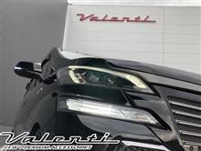 VALENTI 超手軽に流れるウインカー化☆第二章 ポジション付きモデル