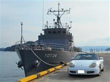 水中処分母船4号「YDT-04」特別公開 in 宇野港