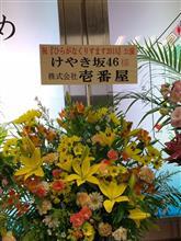 """少し早い""""くりすます""""(2018.12.13 日本武道館)"""