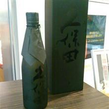 朝日酒造 訪問