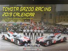 トヨタガズーレーシング2019カレンダー(Tyota Gazoo Racing 2019 Calender)