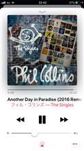 Apple Musicに入りました。