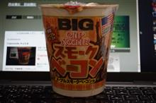 Cupnoodle メープルスモークベーコン味