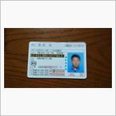 ブルー→ゴールド(優良)免許 ...