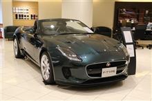 Jaguar F-Type Convertible AWD