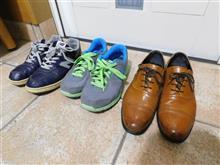 靴まとめ買い