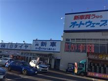 千葉・神奈川便