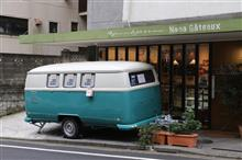 VW Bus ?????
