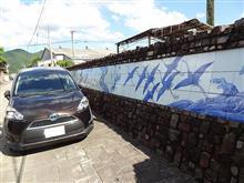 嬉野温泉浸かって波佐見でやきもの巡るツアー2018夏~その4