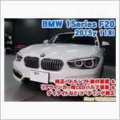 BMW 1シリーズ(F20) ...