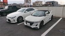 12月16日日曜日はスーパーオートバックス江田のイベントに行きました。
