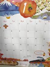 こんなカレンダーは嫌だ