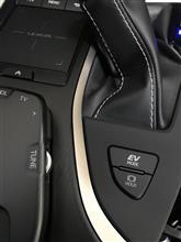 LEXUS UX250h オートブレーキホールド【ブルーバナナ製】