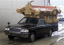 保存版・ 珍車PART319