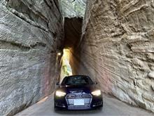 燈籠坂大師の切通しトンネルへ♪