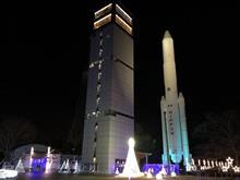 角田市スペースタワー