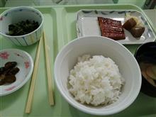 入院最後の夕飯は、ウナギ\(^_^)/