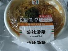 セブン、酸辣湯麺